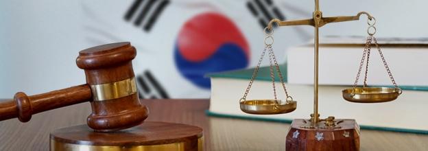 韓国法務のイメージ